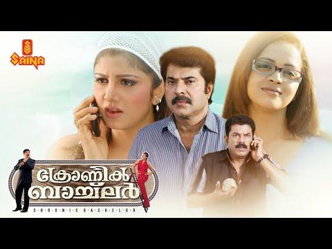 Download Chronic Bachelor Malayalam Movie HD | Mammootty | Mukesh | Rambha | Malayalam Full Movies hd file 3gp hd mp4 download videos