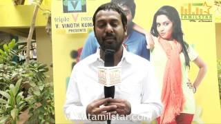 Vijay Vasanth Speaks at Ennamo Nadakkudhu Movie Success Meet
