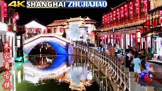 Evening walk in ZhuJiaJiao water town, near ShangHai