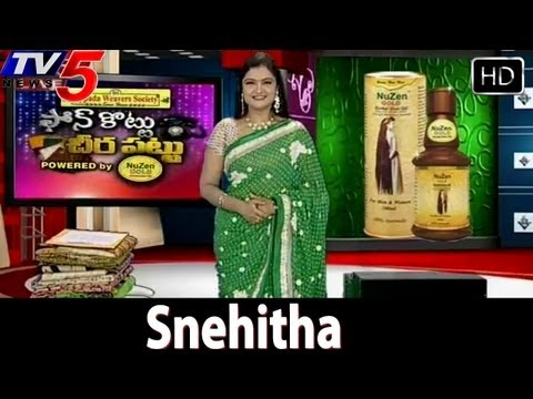 TV5 – Snehitha  – Phone Kottu Cheera Pattu 8.10. 2013