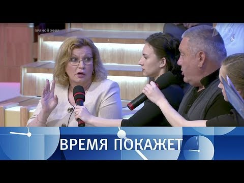 Украина в поисках врага. Время покажет. Выпуск от 12.07.2017 - DomaVideo.Ru
