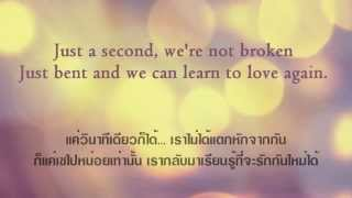 Just Give Me A Reason (lyrics) แปลไทย