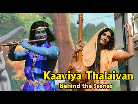 Kaaviya Thalaivan - Upcoming Tamil Movie - Behind The Scenes - Siddharth & Prithviraj