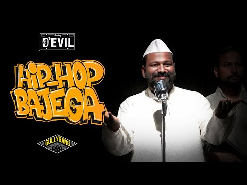 HIP HOP BAJEGA - D'EVIL (Official Music Video)