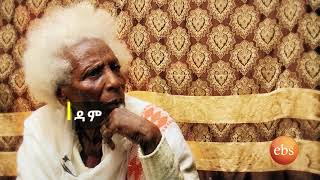 Tizitachin Season 9 Ep 3- የገዳም ሰፈር ትዝታዎች
