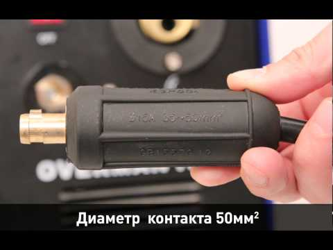 Технология VRD - Voltage Reduction Device