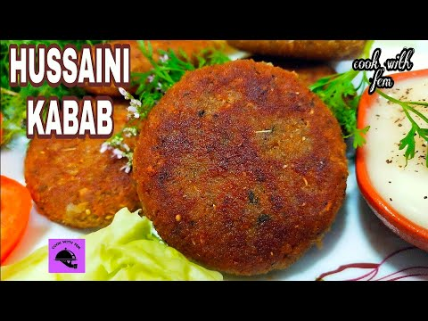 Hussaini Kabab | Mutton Kabab Recipe | Mutton Kema Kabab | How To Make Kabab | Mutton Starter Kababs