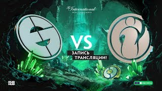 EG vs IG, The International 2018, game 1