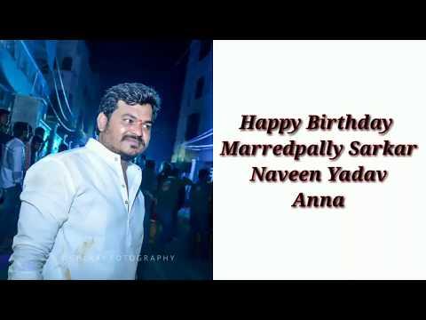 Marredpally Real Sarkar Naveen Yadav Anna  2k18 Birthday special song.