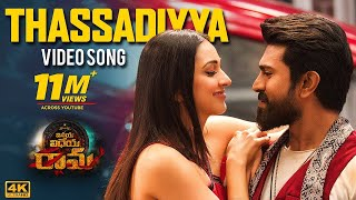 Thassadiyya Full Video Song | Vinaya Vidheya Rama Video Songs | Ram Charan, Kiara Advani | DSP