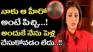 Actress Tabu is Not Married Yet Reason Revealed