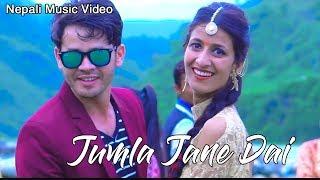 Jumla Jane Dai - Sughir Jairu & Purnakala BC