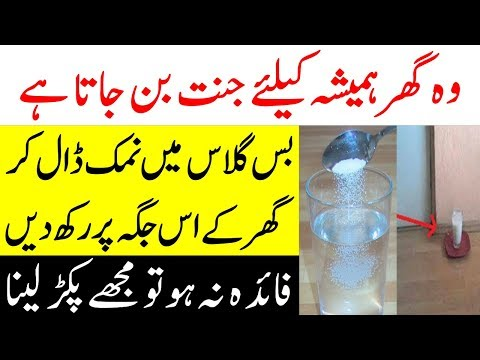 Just Salt in the Glass Place this Place at Home | Ghar Jannat Ban Jayega