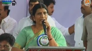 YSRCP Leader Lakshmi Parvathi emotional Speech at YSRCP Executive Meeting