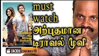 Nonton Zindagi Na Milegi Dobara  2011  Hindi Movie Review In Tamil By Jackiesekar   Jackiecinemas Film Subtitle Indonesia Streaming Movie Download