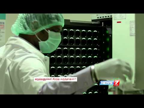 Embryonic stem cell research cures diabetes - NEWS 7 TAMIL