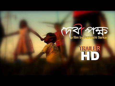 DEVIPOKKHO TRAILER short film