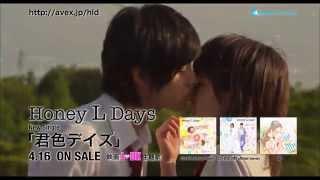Nonton Honey L Days                                       Movie Mix Ver   Film Subtitle Indonesia Streaming Movie Download