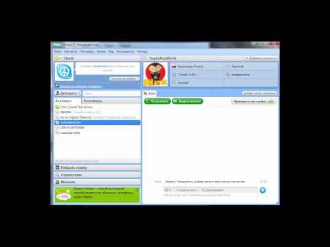 Скайп Алекса(SuperAlexWorld) Скайп в описании
