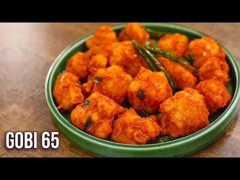 How To Make Gobi 65 | Crispy Cauliflower Fry | Gobhi 65 Dry Recipe | Starter Recipe By Ruchi