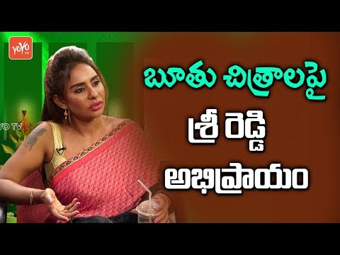 Actress Sri Reddy About Her Opinion on xxx Videos | Tollywood Latest | YOYO TV Channel
