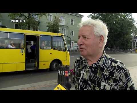"""""""Реформи зблизька"""": куди завезуть транспортні новації Рівне, Тернопіль та Вінницю? [ВІДЕО]"""