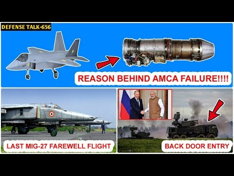Indian Defence News:This will be the Reason Behind AMCA Failure,Army Air Defence,IAF Mig-27 Retire