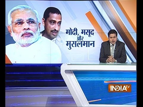 India TV news impact: Imran Masood behind bars
