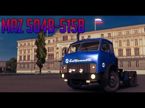 MAZ 503B-515B [1.27.x]