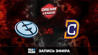 Evil Geniuses vs Digital Chaos, DreamLeague Season 8, game 1 [Mila, Lum1Sit]