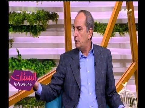 هشام سليم: لا أتدخل في خلافات يسرا وخالد سليم
