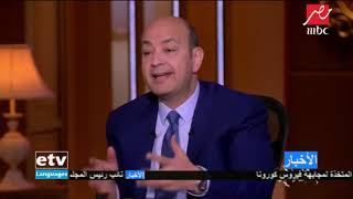 Arabic News June 20/2020|etv