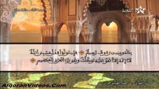 HD المصحف المرتل الحزب 21 للمقرئ محمد الطيب حمدان