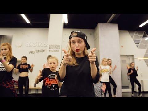Неделя Высокого CHOREO: Елена Яткина (видео)