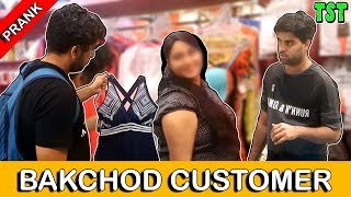 Video Bakchod Customer Prank | TST MP3, 3GP, MP4, WEBM, AVI, FLV Januari 2019