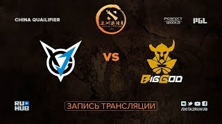 VGJ Thunder vs BG, DAC CN Qualifier [Adekvat, LighTofHeaveN]