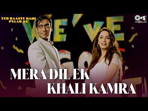 Download Mera Dil Ek Khaali Kambra - Yeh Raaste Hain Pyaar Ke - Ajay Devgn &  Madhuri - Full Song HD Video