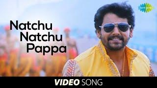 Pattaya Kelappanum Pandiya   Natchu Natchu Pappa song