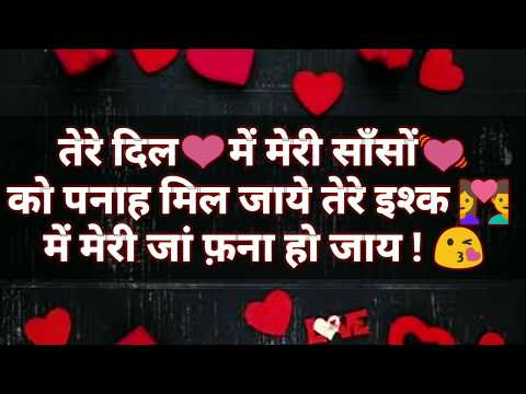 Cute quotes - Cute Love quotes  for couple , love lines for lover hindi, hindi love shayari