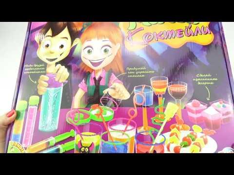 Игровой набор для детей Монстр Коктейли. Открываем набор и Делаем коктейли. Игрушкин ТВ
