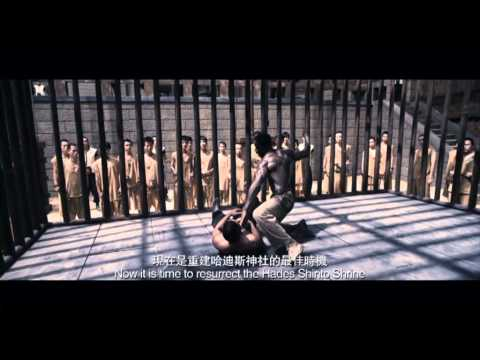 Media Asia - The Wrath of Vajra - Trailer