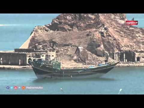 سحر وجمال مدينتي عدن