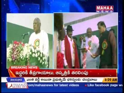 Bezawada Gopala Reddy Award For Mohan Babu