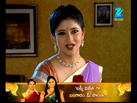 Pasupu Kumkuma - Episode 917 - Best Scene 24 April 2014 01 PM