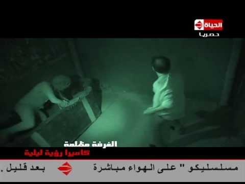 """فزع سعد الصغير في """"رامز عنخ آمون"""""""