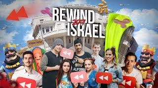 Video Rewind 2017 Israel | הדובים MP3, 3GP, MP4, WEBM, AVI, FLV Desember 2017