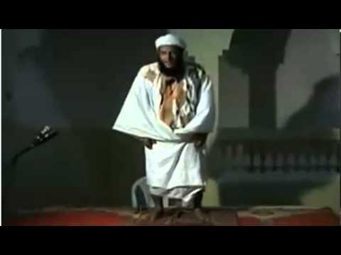 صفة صلاة النبي العملية للشيخ الشنقيطي الجزء 4 من 6