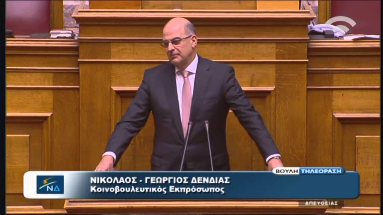 Ν.Δένδιας (Κοινοβ. Εκπροσ. Ν.Δ.)Συζήτηση για σύσταση Εξεταστικής Επιτροπής (15/04/2016)