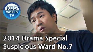 Video Suspicious Ward No. 7 | 수상한 7병동 (Drama Special / 2014.10.31) MP3, 3GP, MP4, WEBM, AVI, FLV Maret 2018