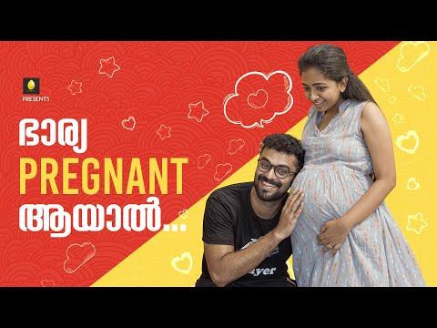 ഭാര്യ പ്രെഗ്നന്റ് ആയാൽ | When wife is pregnant | Comedy | Ponmutta (With English Subtitles)